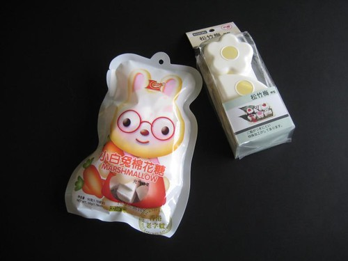 An early taste of Easter: bunny marshmallows and cute onigiri makers