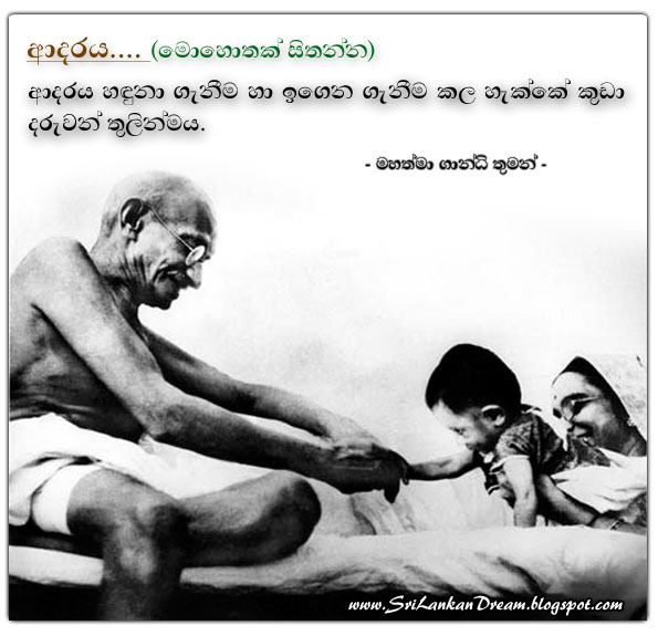 mahatma gandhi quotes. Mahatma Gandhi Quotes Images: