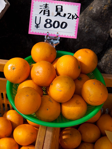 Ome Oranges