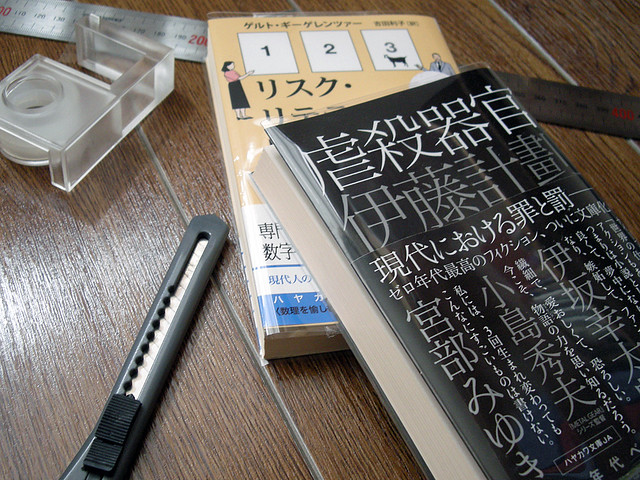 工作:ハヤカワ文庫(トールサイズ)向けの透明ブックカバー