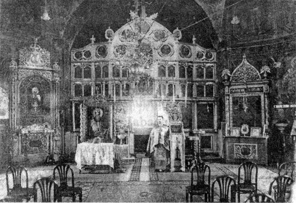 Biserica Sfantul Ilie Tabaci - interior