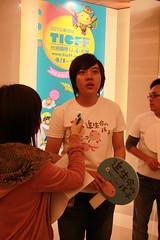 2010追生命的孩子在兒童影展+記者會