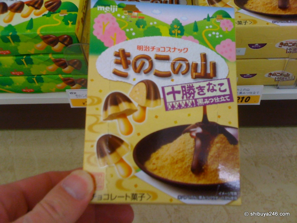 Kinoko no yama have been a popular candy treat for a long time. Here is a new flavor for them with kinako. That is kinako flavored kinokos. Try saying that quickly a few times.