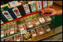 Woman is Holding Momiji Manju (traditional Miyajima cookies), Miyajima, Honshu, Japan (ILYA GENKIN / GENKIN.ORG) Tags: food woman cookies japan female asian cuisine japanese one holding asia hand traditional miyajima jp confectionery jpn manju confection eastasia honshu momijimanju