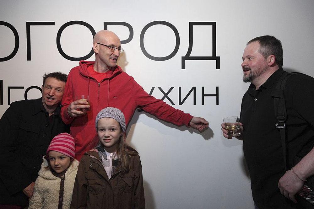 """вернисаж """"ОГОРОДа""""; фото А.Лепешкина"""