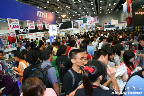 KLCC Pikom PC Fair