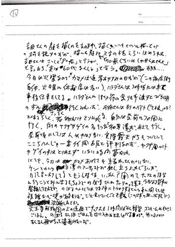 komadori-04-06-2.jpg