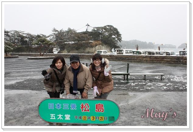 990321-990325日本東北 1651