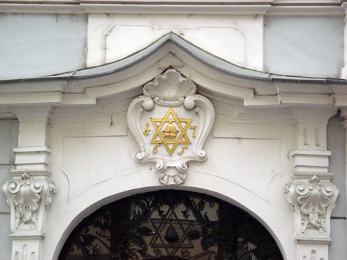 Door Detail - The Jewish Quarter