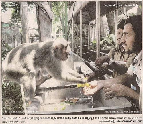 Prajavani Kishorekumar Bolar's photograph