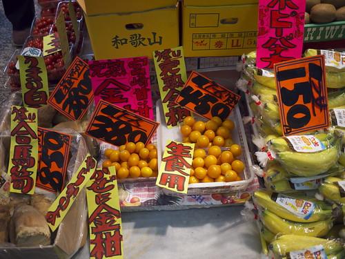 Kumquats (kinkan)
