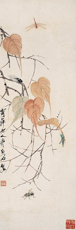 齐白石 QI Baishi - Leaves and Insects