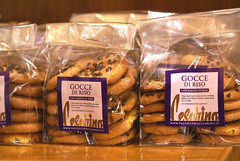 Un altro biscotto... (Mario Ragona) Tags: biscotti celiachia cereali biscottikamut ciliaci