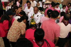 Ubon Ratchathani Ceremony Government Office
