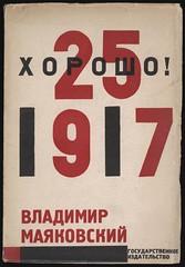 Khorosho! Oktiabr'skaia poema (andreyefits) Tags: 1920s magazine cover soviet avantgarde constructivism ellissitzky