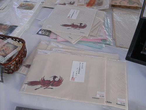 飛鳥資料館(キトラお土産)-05