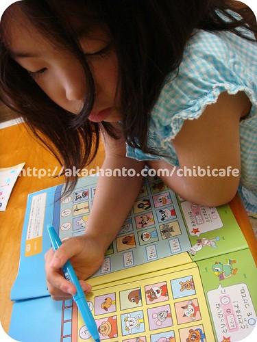 こどもちゃれんじ 5~6歳 じゃんぷ  DSC09831