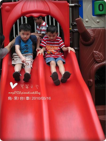 屈尺國小15-2010.05.16