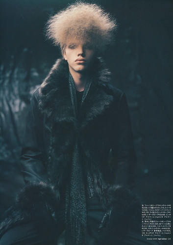 Roc Montandon5213(high fashion305_2005_10)