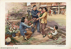 A morning off (chineseposters.net) Tags: china street city flowers shop shopping poster shanghai propaganda chinese 1954