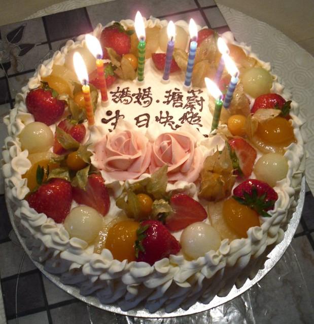 birthdaycake24th