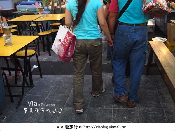 【台北夜市】寧夏夜市之旅~跟著via夜市美食吃透透19