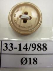 "Пуговицы и кнопки • <a style=""font-size:0.8em;"" href=""http://www.flickr.com/photos/92440394@N04/35567682222/"" target=""_blank"">View on Flickr</a>"
