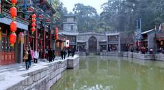 Dreaming - (Giorgia Paleari) Tags: beijing beautiful beautifulplaces china colours colour wonderful wonder water travelling