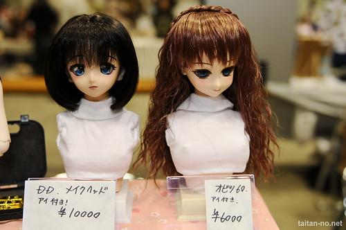 DollsParty22-DSC_0060