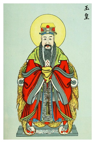 030-Yuh-hwang el emperador de jade-Researches into Chinese superstitions (Volume v.9)-Henri Doré