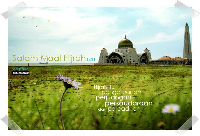 Awal Muharam 1431 Hijrah