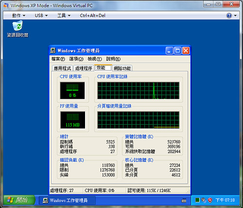 Windows 7 x64_XP-Mode_task_manager