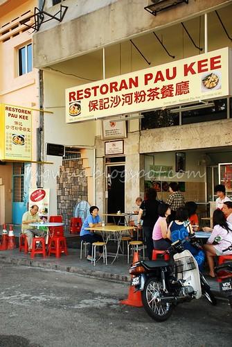 Restoran Pau Kee