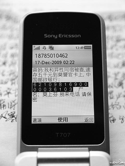 JC173119