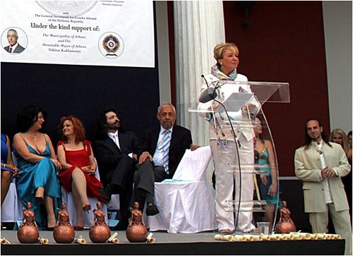 Loula Alafoyiannis  speaking at EAWC's 13th Annual Global Goddess Artemis Award Ceremonies.