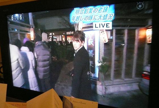 Kanda Yabu Soba on TV!