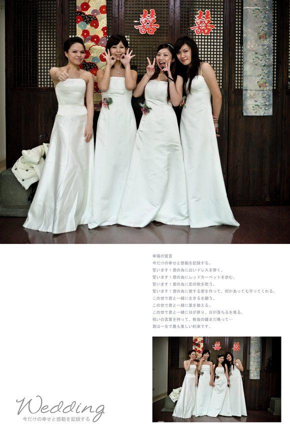 婚禮記錄_06