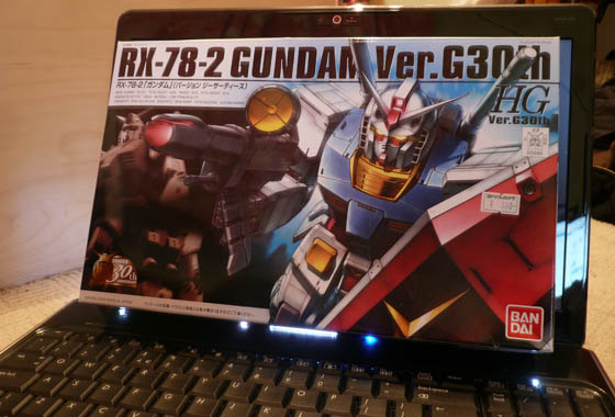 First Impressions: HG RX-78-2 Gundam Ver 30th