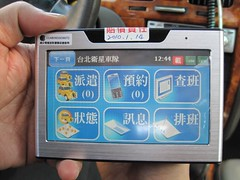 Taxi Information Device