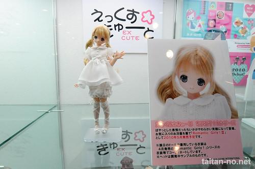 DollShow27-DSC_2256