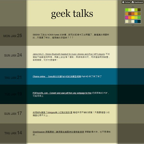 GEEK TALKS 一週間 : 1/17~1/23