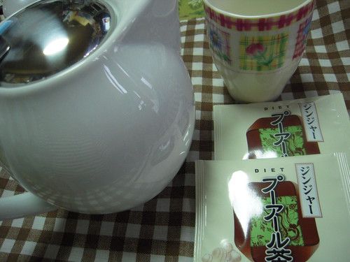 ジンジャーダイエットプーアール茶
