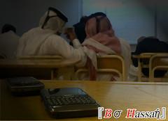 QATAR Class ^-* (B Hassa Ahmed Hassan Bin Ali) Tags: