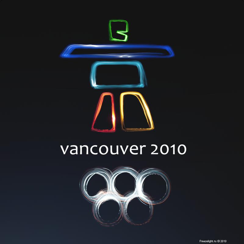 Freezelight.ru Promo 4 Vancouver2010 Logo
