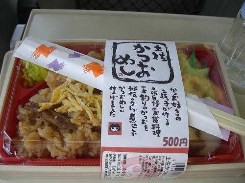 土佐かつおめし/Tosa Skipjack tuna Rice