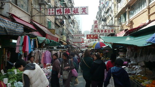 Hong Kong 3 002
