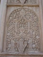 Kashan, Tabatabai House (9) (Prof. Mortel) Tags: iran kashan