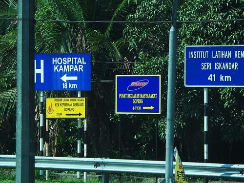 IMG_8436 马来西亚路标