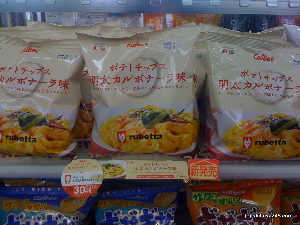 Carubonara tasting potato chips. I should have bought a pack of these when I saw them. They were in the conbini at Yokote, but I bought some different chips instead. Still wanting to know what these tasted like if anyone has tried them.
