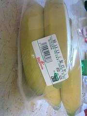 #bananadiet (OB & Honey) Tags: travel korea   bananadiet